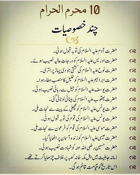Essay on aram haram hai