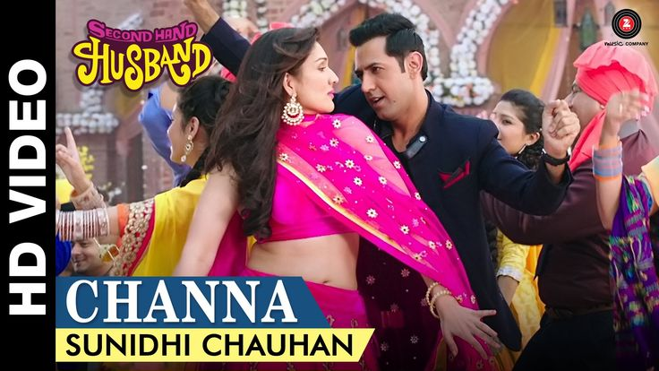 Channa - Song Second Hand Husband | Dharamendra, Gippy Grewal, Tina Ahuj...