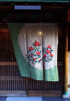 Noren split curtain at a Japanese restaurant