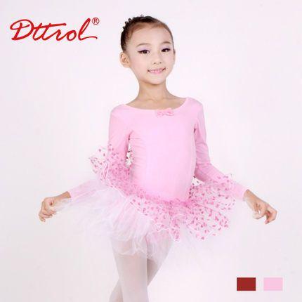 pink professional tutu ballet tights leotard for dance romantic ballet tutu balletes for girls balett dress girl