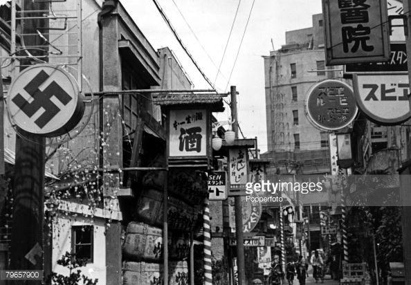 News Photo : circa 1941, A German club in Tokyo displaying ...