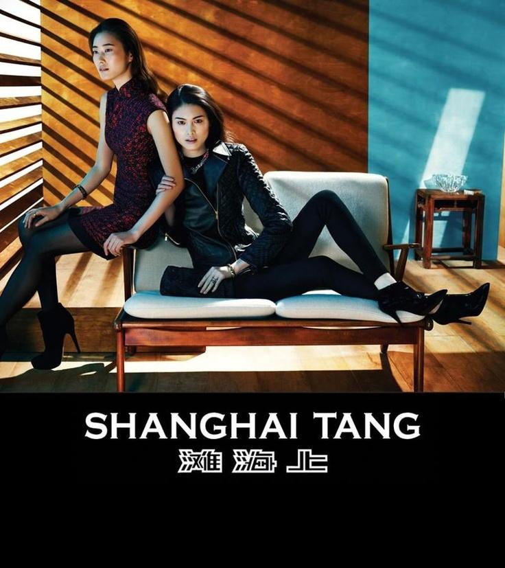 Lee Hyun Yi & Sui He - Shanghai Tang - Shanghai Tang F/W 12