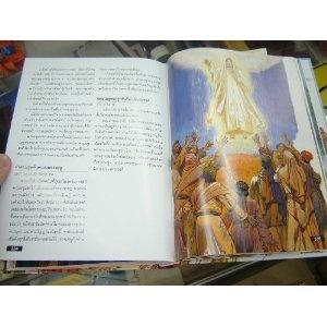 Thai Language Children's Bible / Full Color Beautiful Bible   $39.99