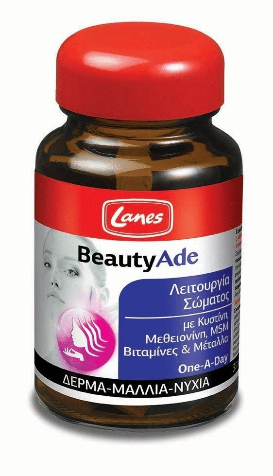 Το συμπλήρωμα διατροφής BeautyAde περιέχει έναν συνδυασμό σημαντικών βιταμινών, μετάλλων και ιχνοστοιχείων με τα θειούχα αμινοξέα L-μεθειονίνη και L-κυστίνη, δομικά στοιχεία της κερατίνης, που βοηθούν στην ενδυνάμωση των μαλλιών και των ...