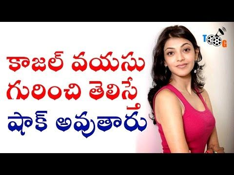 """Shocking News To Kajal Aggarwal Fans    2016 Latest TFI #Updates    Tollywood Gossips - http://positivelifemagazine.com/shocking-news-to-kajal-aggarwal-fans-2016-latest-tfi-updates-tollywood-gossips/ http://img.youtube.com/vi/4R_RJSFNKgE/0.jpg  Shocking News To Kajal Aggarwal Fans    2016 Latest TFI #Updates    Tollywood Gossips. Click to Surprise me! ***Get your free domain and free site builder*** Please follow and like us:  var addthis_config =   url: """""""",  tit"""