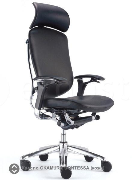 Кресло руководителя Okamura Contessa премиум класса