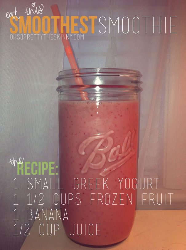 The Smoothest Smoothie...not only is it smooth, but she says it's 20 oz. and only 3 WW points!