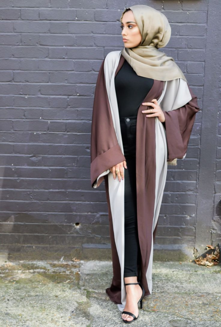 Aaliya Collections: Islamic Clothing, Abayas, Hijabs, Jilbabs and modest wear