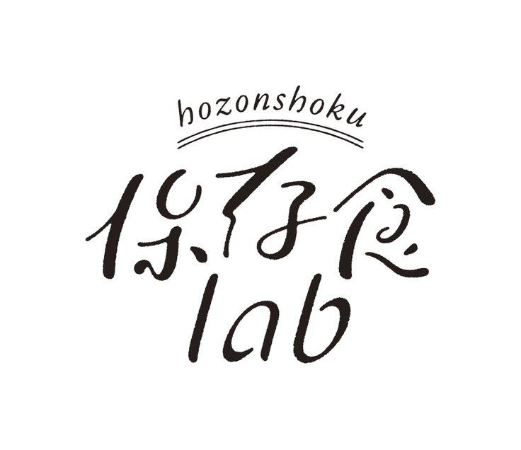 日式優雅的 Logotype 設計 | MyDesy 淘靈感