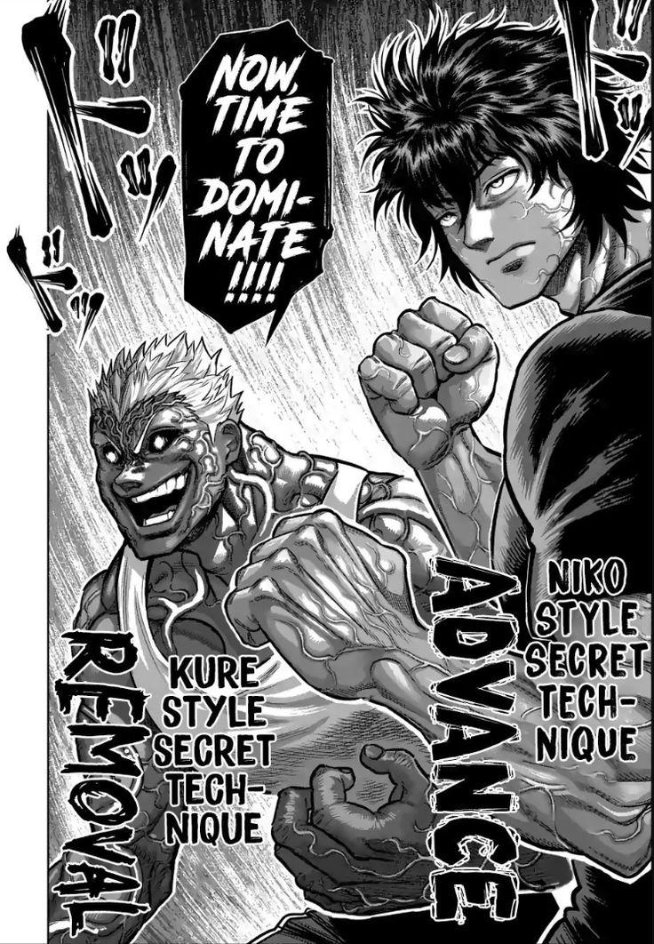 Ohma and Raian in 2020 Martial arts manga, Anime love