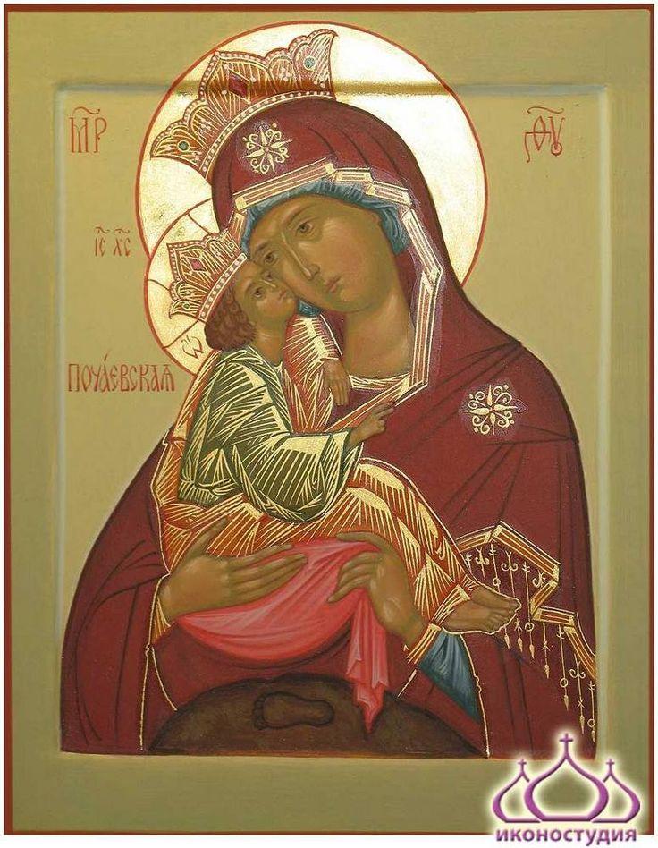 http://iconostudia.ru/upload/medialibrary/fc4/fc45b0f5fb92430f404eaddca473245f.jpg