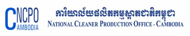 Cleaner production and energy efficiency with capacity building and pilot projects, Sustainable product innovation  http://www.cambodian-cpc.org/ccpp/index.php/en/
