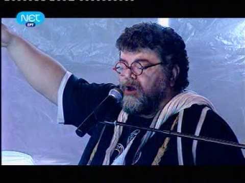 Όταν έχω εσένα - Live - Σταμάτης Κραουνάκης