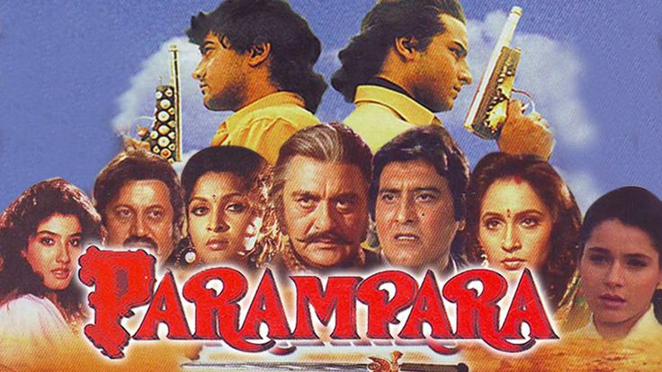 Free Parampara (1993) Full Hindi Movie | Aamir Khan, Raveena Tandon, Sunil Dutt, Saif Ali Khan Watch Online watch on  https://free123movies.net/free-parampara-1993-full-hindi-movie-aamir-khan-raveena-tandon-sunil-dutt-saif-ali-khan-watch-online/