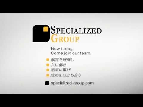 Specialized Group:  顧客を理解し  共に働き   結果に繋げ  成功を分かち合う  We're hiring. Come be part of our team.  contact_us@specialized-group.com