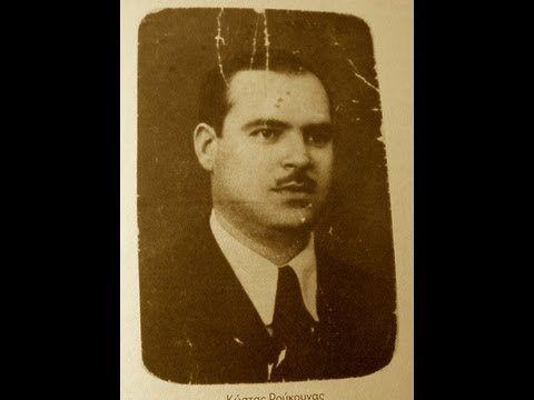 ΜΟΡΤΙΣΣΑ ΣΜΥΡΝΙΑ, 1936, ΚΩΣΤΑΣ ΡΟΥΚΟΥΝΑΣ, ΚΩΣΤΑΣ ΚΑΡΙΠΗΣ