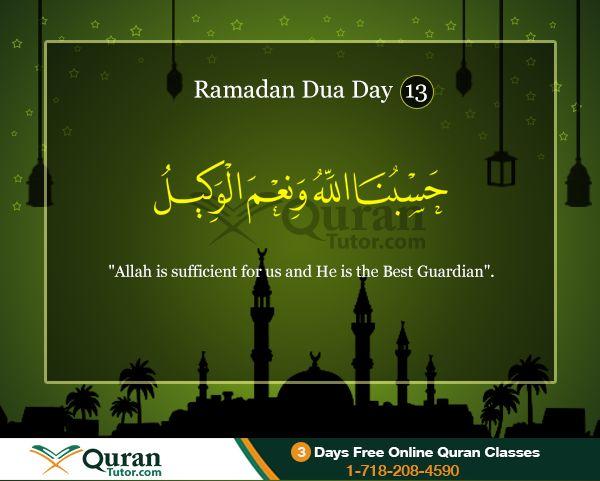 #Ramadan #Islam #Pray #Dua #Allah #Help