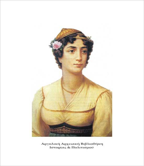 Manto Mavrogenous (Greek: Μαντώ Μαυρογένους) (1796 - July 1848) was a Greek heroine of the Greek War of Independence. A rich woman, she spent all her fortune for the Hellenic cause. Under her encouragement, her European friends contributed money and guns to the revolution.