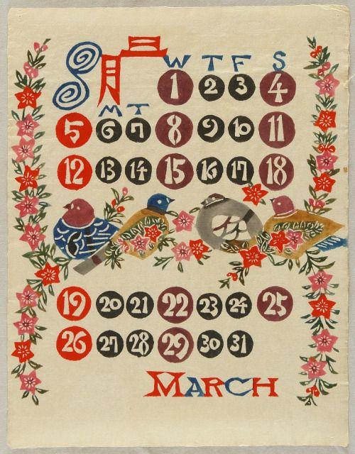 Keisuke Serisawa (Serizawa) 1895-1984 - Calendar - March 1961 - 1961