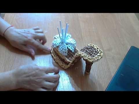 Туфелька-шкатулка плетеная   oblacco