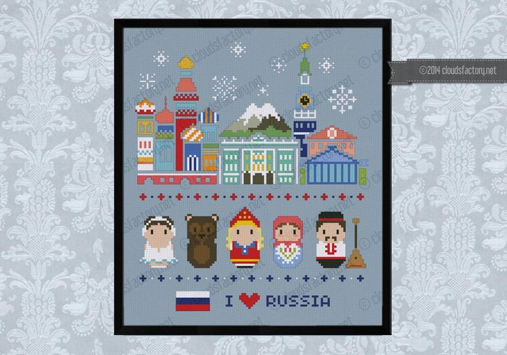 Russia icons (big version) - Mini people around the world - Cross Stitch Patterns - Products