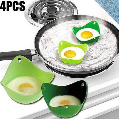 4PCS Silicone Egg Poacher Cook Poach Pod