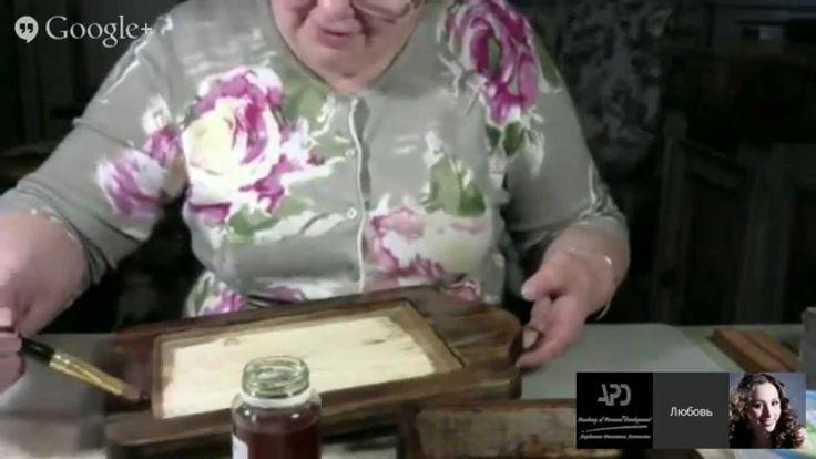 Вебинар Л.Митрофановой_способы обработки дерева в декоре интерьера, мебе...