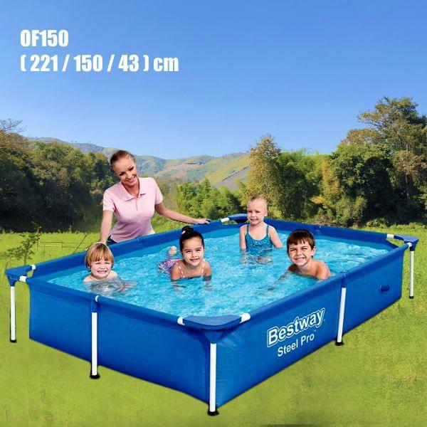送料無料 大きい家庭用プール 長方形フレ Rakutenichiba 楽天