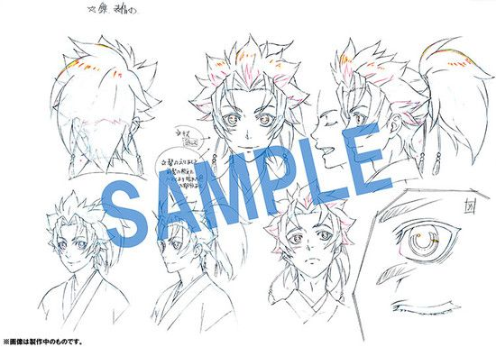 Yuuki Kaji, Takahiro Sakurai star in upcoming film series    The official website for the  new anime film series based on Nanae Chrono's Peacemaker Kurogane manga revealed two rough character designs on Monday. The first film in the series was originally slated to...-http://trb.zone/peace-maker-kurogane-anime-film-project-reveals-2018-delay-rough-character-designs.html