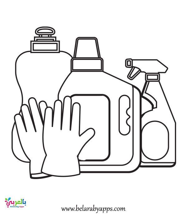 أدوات النظافة الشخصية للأطفال للتلوين اوراق عمل النظافة بالعربي نتعلم Peace Gesture Hand Washing Peace