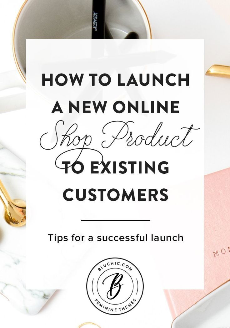 If you want to have a successful launch and get your current customers excited about your newest product, this article is for you. Click to discover how to launch a new online shop product to existing customers!