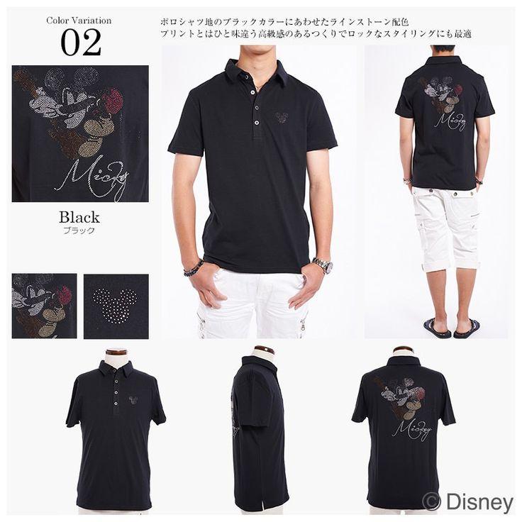 ポロシャツ メンズ 半袖 Tシャツ ミッキーマウス ギター キャラクター Disney<ギターミッキーラインストーンポロTシャツ>Disney正規コラボポロシャツ。フロントにミッキーのロゴ、ギターをかき鳴らすミッキーマウスのキャラクターデザインを施した注目のプリントTシャツ。キャラクターコラボトップスはこの夏必ず欲しいアイテム。普段使いはもちろん、夏のライブやフェスでもお洒落に着こなしたいサマートップス。in the attic (2016Y23W)
