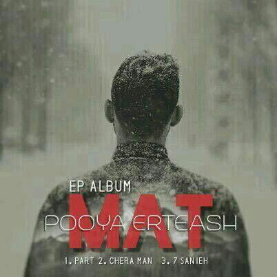Mat Pooya Erteash Free download from hip2rap.com