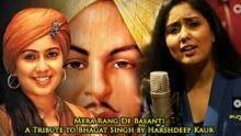 Mera-Rang-De-Basanti HD 1080p | Billo Tv
