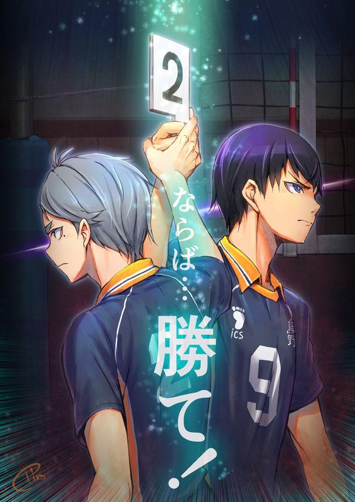 Sugawara Koushi y Kageyama Tobio [Karasuno] ~ Haikyuu!! (Anime, Deportes, Shonen, Volleyball)