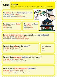 Easy to Learn Korean 1459 - Loans.