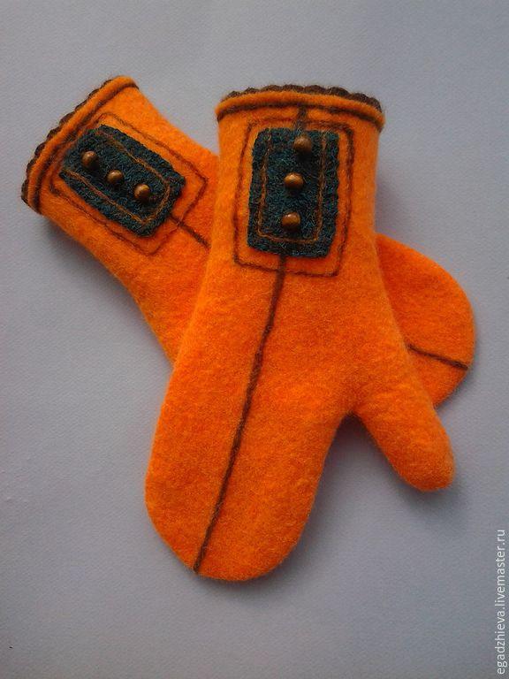 Купить Варежки валяные оранжевое настроение - оранжевый, абстрактный, валяные варежки, рукавички, рукавицы