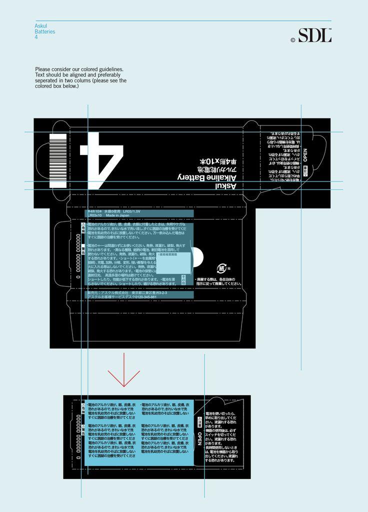 Askul — Stockholm Design Lab