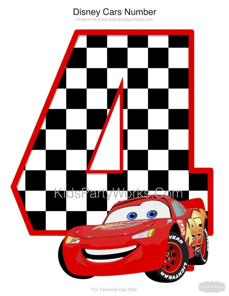 Cars birthday centerpiece disney cars centerpiece cars