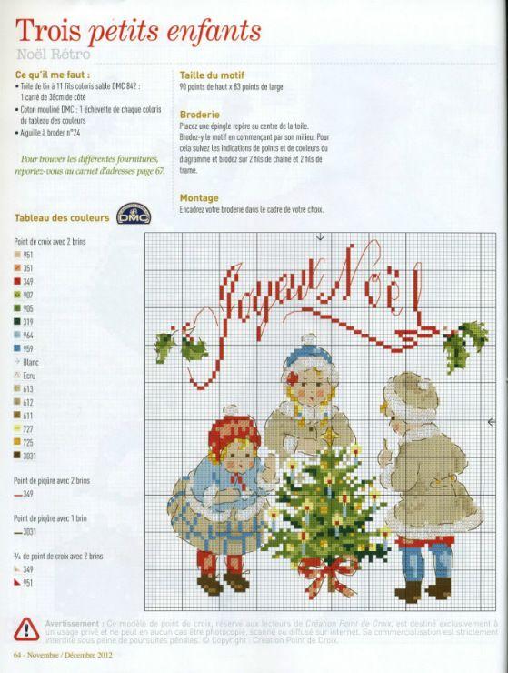 (1) Gallery.ru / Photo # 1 - 20 - lillyt V. Enginger Joyeux Noel 2
