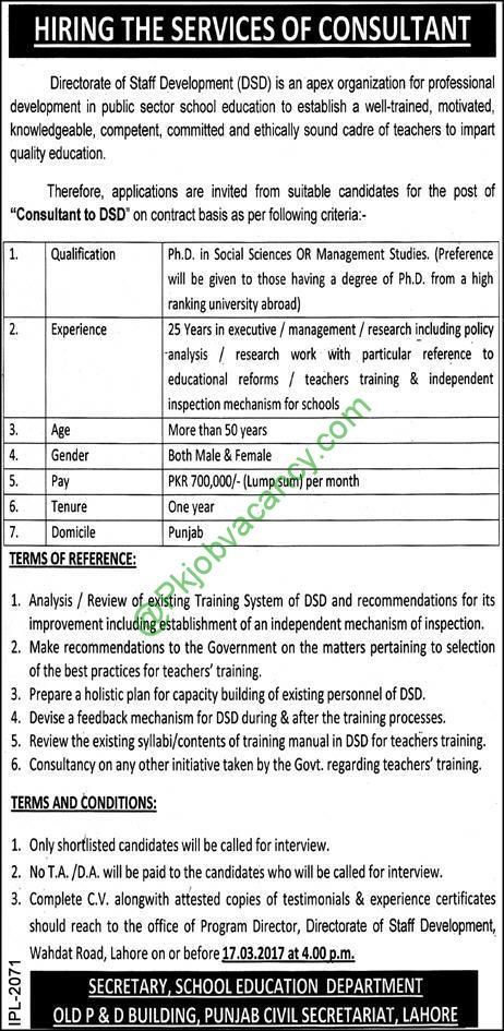 School Education Department Directorate of Staff Development DSD Consultant Jobs 2017