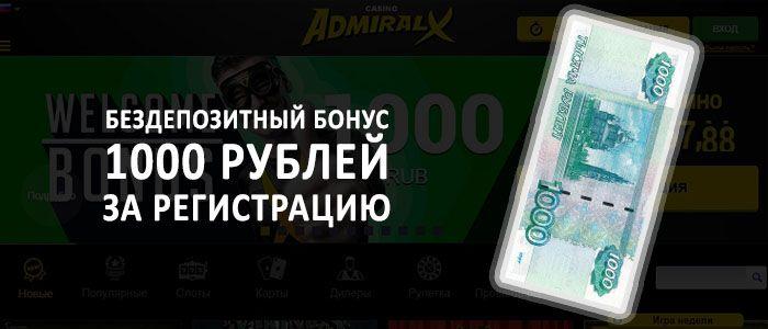 покер старс онлайн играть бесплатно на деньги