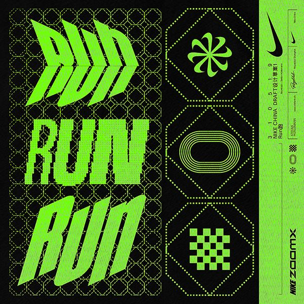 NIKE BY YOU ZOOM Fast Pack on Behance in 2020 Typeface