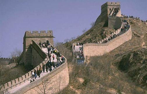 Emisoras de televisión en vivo desde China