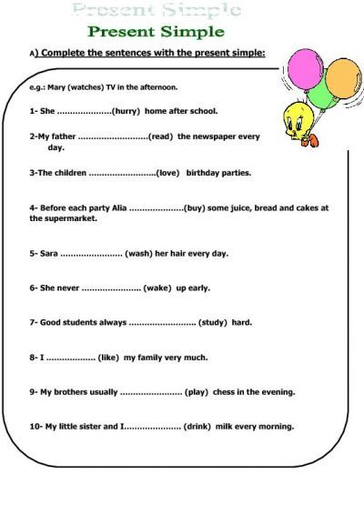 simple present tense kids worksheet