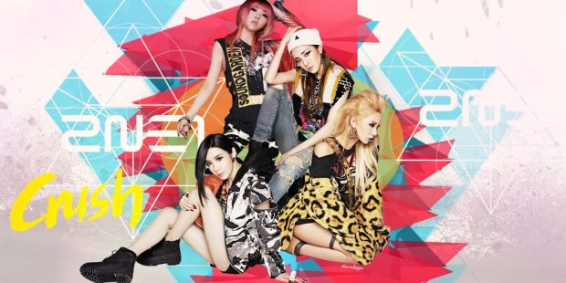#2NE1 [] #crush [] album interview ▶ http://v.youku.com/v_show/id_XNjg2MjU1NDQw.html [] crush AON HK LIVE 香港演唱会  ▶ http://v.youku.com/v_show/id_XNjkwMzE0MTg4.html