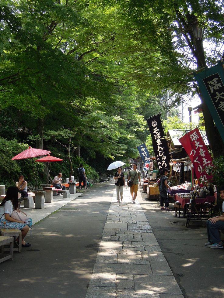 WalklnJapan Jindaiji