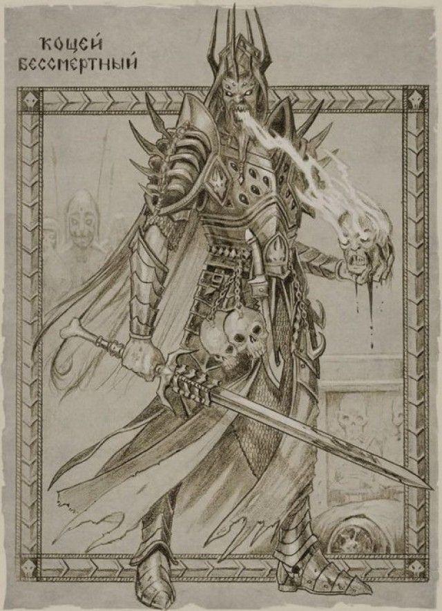 Герои русских былин и сказок в фэнтезийных рисунках Романа Папсуева