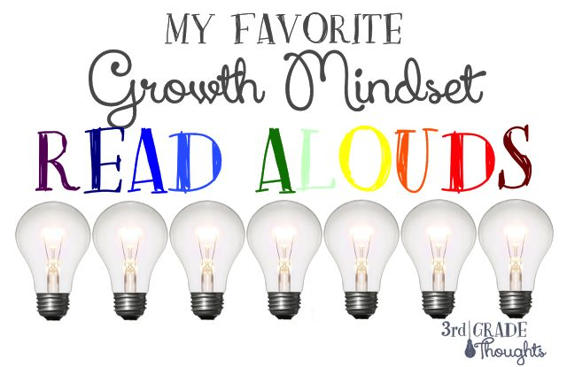 3rd Grade Thoughts: My Favorite Growth Mindset Read Alouds