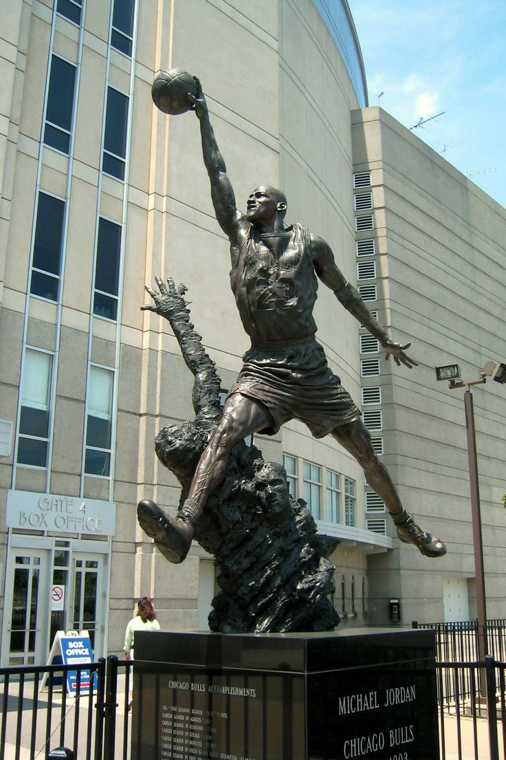 ˚Michael Jordan at the United Center - Chicago, Illinois